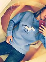 Свитшот женский на флисе Единорог (42/46 универсал) (цвет голубой) СП, фото 1