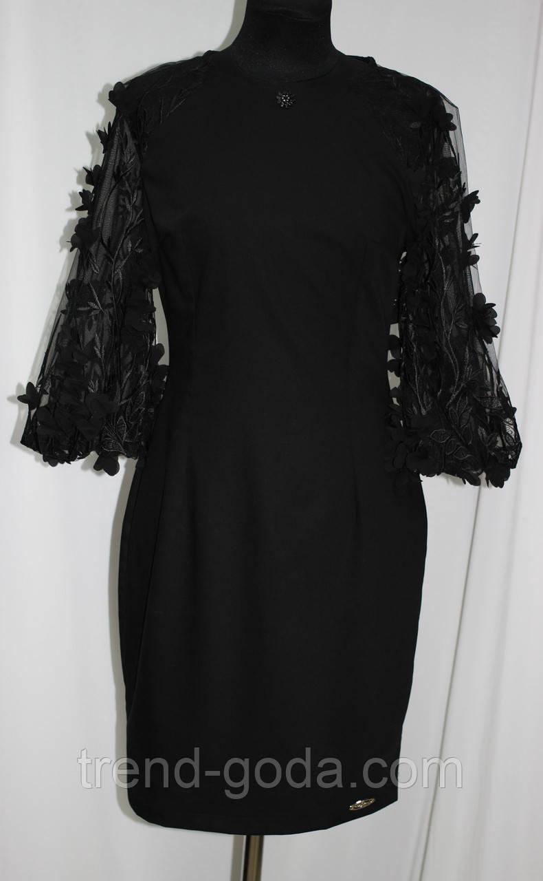 Платье черное по фигуре, красивые рукава, Турция