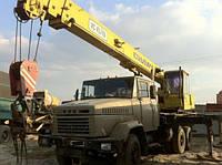 Аренда автокрана КС 4575 20 тонн стрела 21,7 метра