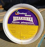 Шпатлевка акриловая универсальная Comfort Home 0.25 кг. (белая), фото 1