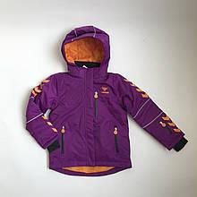 Лыжная Куртка для девочки Hummel