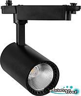 Прожектор трековый AS-250 чёрный. LED светильник. Светодиодный светильник., фото 1