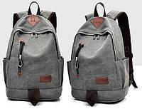 Рюкзак женский и мужской ZLD Серый
