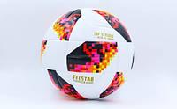 Мяч футбольный №5 PVC ламин. Клееный WORLD CUP 2018 FB-6998 (№5, белый-красный)