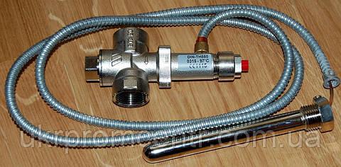 Клапан защиты от перегрева котла Watts STS 20