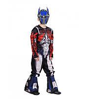 Детский маскарадный костюм трансформера Оптимус Прайма (комбинезон, маска, накладки на ноги колеса) полиэстер