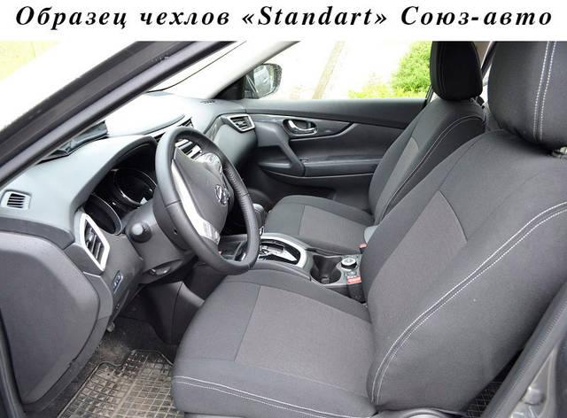 Авточехлы тканевые Seat Leon III 2013 Standart Союз-авто