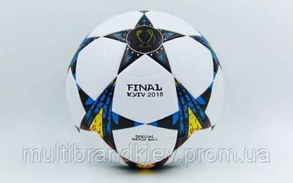 Мяч футбольный №5 PU ламин. Клееный CHAMPIONS LEAGUE 2018 FB-6659 (№5, белый-синий-желтый)