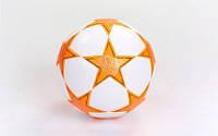 Мяч футбольный №5 PVC Клееный CHAMPIONS LEAGUE FB-5353 (№5, 5 сл., цвета в ассортименте)