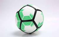 Мяч футбольный №5 PU ламин. Клееный FB-5927 PREMIER LEAGUE (№5, цвета в ассортименте)