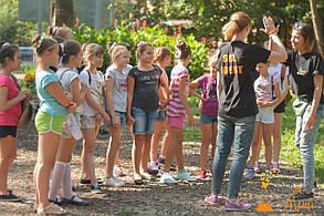 День Рождения ребенка в Киеве на природе от Склянка мрiй