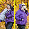 Куртка зимова з хутряною підкладкою великого розміру, з 42 по 82 розмір