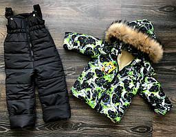 Тёплый зимний костюм на овчине для мальчика 2-3 года