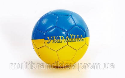 Мяч футбольный №2 Сувенирный Сшит машинным способом FB-4099-U6 (№2, PU ламин.)