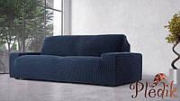 Чехол на диван натяжной 4-х местный Испания, Glamour Marine Гламур синий