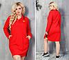Модное трикотажное женское платье Красное. (5 цветов) Р-ры: 48-54. (138)943.