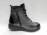 Зимние ботиночки на толстой подошве  со  шнурками и  молнией. Турция., фото 1