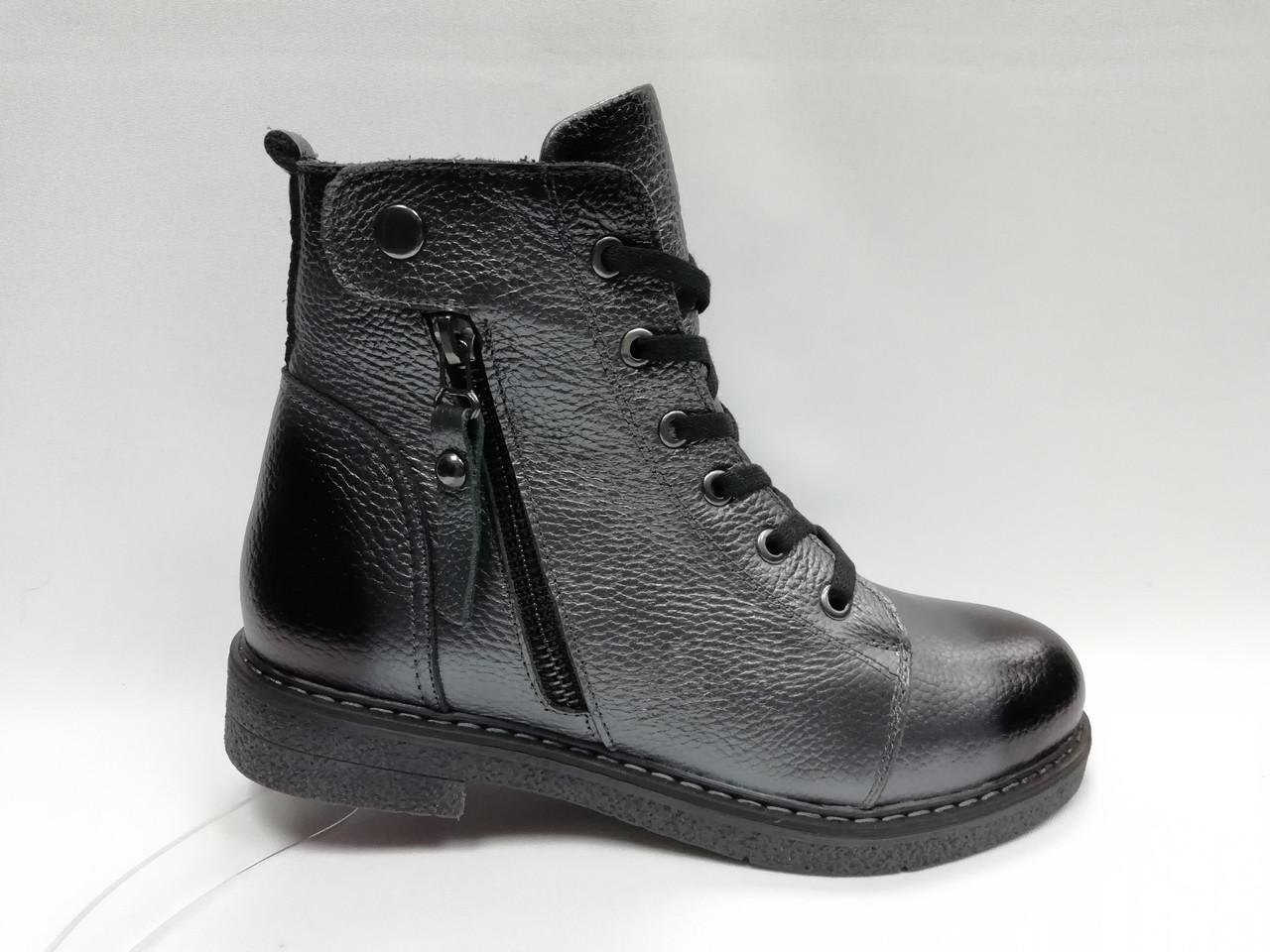 Зимние ботиночки на толстой подошве  со  шнурками и  молнией. Турция.