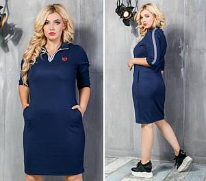 Удобное трикотажное женское платье с карманами Синее. (3 цвета) Р-ры: 48-54. (138)972. , фото 2
