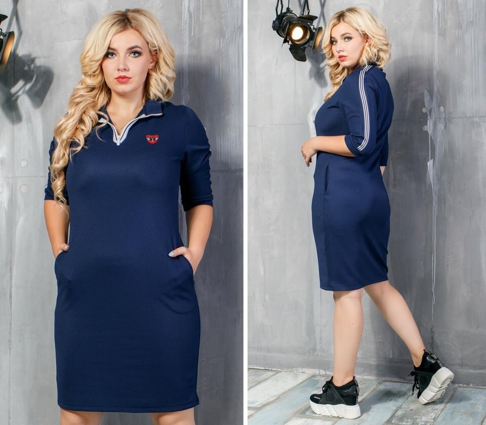1c3fd5c581e3b40 Удобное трикотажное женское платье с карманами Синее. (3 цвета) Р-ры ...