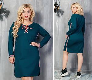Практичное трикотажное женское платье Изумрудное. (3 цвета) Р-ры: 48-58. (138)954. , фото 2