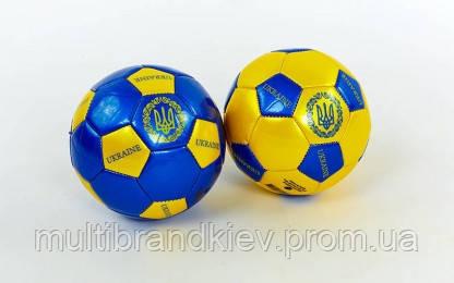 Мяч футбольный №2 Сувенирный Сшит машинным способом FB-4099-U5 (№2, PU ламин.,синий, желтый)