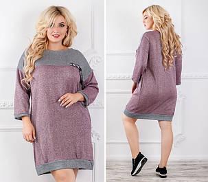 Короткое платье из трикотажа с люрексовой нитью Розовое. (3 цвета) Р-ры: 48-54. (138)969., фото 2