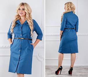 Классическое женское платье с ремешком джинс бенгалин Голубое. (3 цвета) Р-ры: 48-54. (138)973., фото 2