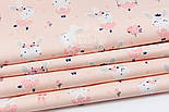 "Лоскут ткани ""Кролики на качелях"" на светло-розовом фоне, №1520а, размер 25*80 см, фото 4"