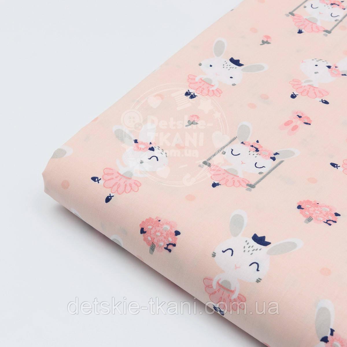 """Лоскут ткани """"Кролики на качелях"""" на светло-розовом фоне, №1520а, размер 25*80 см"""