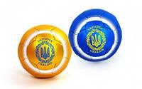 Мяч футбольный №2 Сувенирный Сшит машинным способом FB-4096-U2 (№2, PVC матовый, синий, желтый)