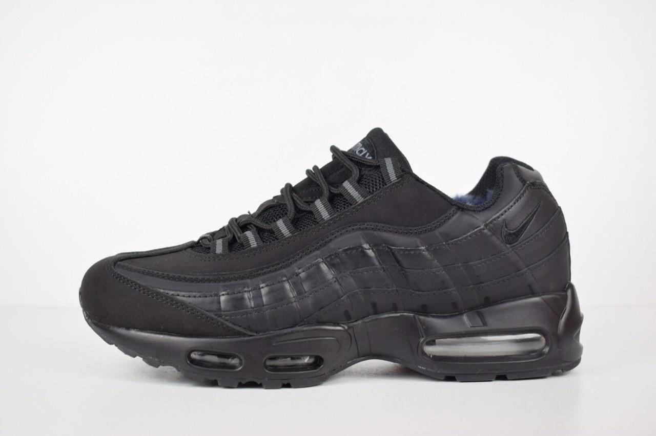 Кроссовки мужские на меху Nike Air Max 95 низкие черные/серые петли топ реплика
