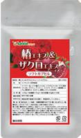 Комплекс проти вікових змін - екстракт граната і камелії Японія на 3 місяці, фото 1