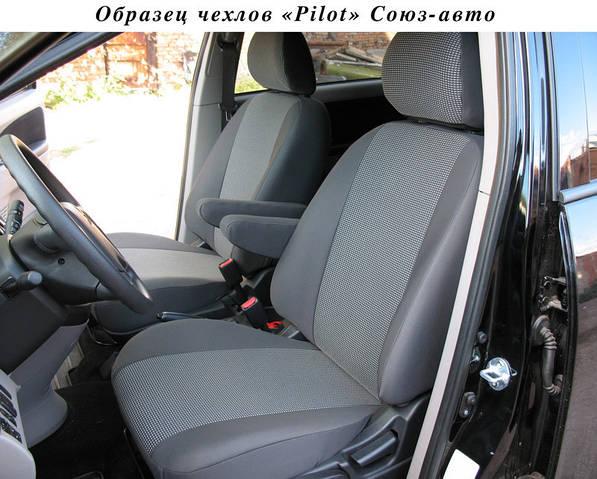 Авточехлы тканевые Daewoo Lanos подголовники Pilot Союз-авто