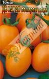 Семена Томат (Груша розовая, Груша красная, Гибрид тарасенко, Де-Барао красный, Де-Барао розовый), фото 1