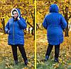 Куртка стьобаний з хутряною обробкою, з 42 по 82 розмір