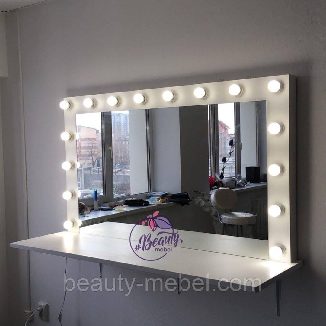 Широкая навесная полка в гримерную, столик для макияжа с подсветкой по бокам