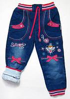 """Утепленные джинсы на махре для девочки """"Angel"""""""