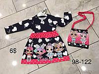 Платье Лол (LoL) для девочек 98-122 см