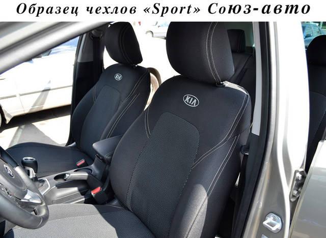 Авточехлы тканевые Chery Amulet 2003-2012 Sport Союз-авто