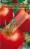 Семена Томат (Искорка, Исполин, Донецкий урожайный, Жираф, Золотой орех), фото 1