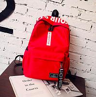 Рюкзак городской молодежный Be Your Красный