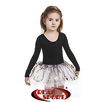 Детский купальник для танцев с многослойной юбкой, фото 1