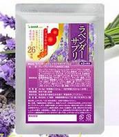 Съедобные духи с  ароматом лаванды + 25 компонентов для красоты и молодости Япония