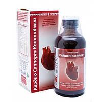 Кардио Саппорт (Cardio Support), США коллоидная фитоформула для сохранения здоровья сердца