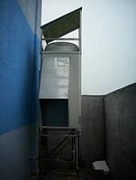 Тепловой насос Mitsubishi Electric для отопления/кондиционирования производственно-офисных помещений!