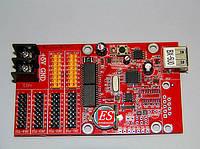 Контроллер BX-5UO
