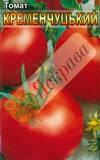 Семена Томат (Кременчугский, Лагидный, Лимонное сердце, Лимонный Гигант,Кремлевские куранты), фото 1
