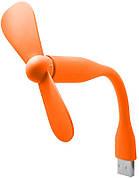 Вентилятор-портативный Nomi Fan USB Оранжевый (319847)