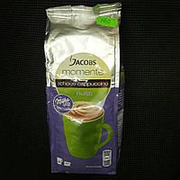 Капучино Jacobs Momente Nuss Cappuccino с шоколадом Milka и орехом 500 г.